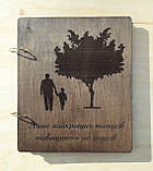 Фотоальбом з дерев'яна яними обкладинками для сімейних фото, фото 5
