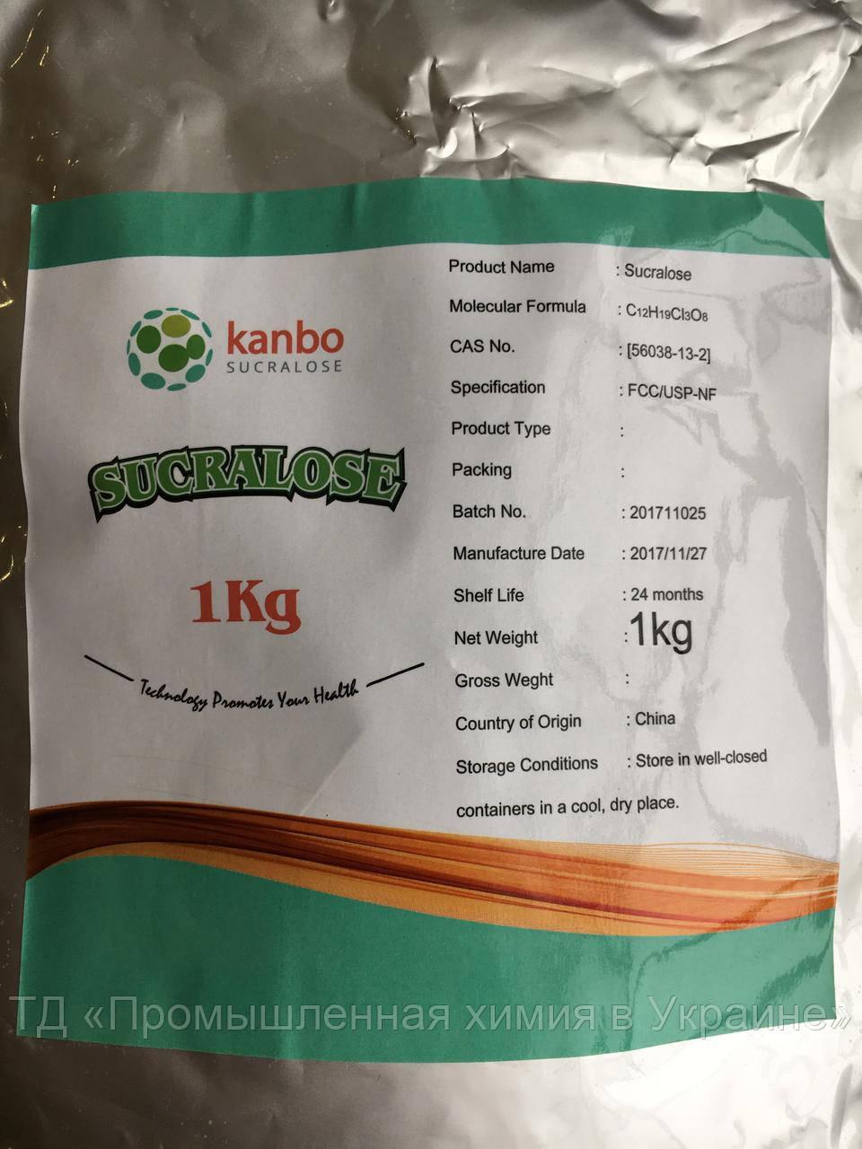 Сукралоза 1 килограмм
