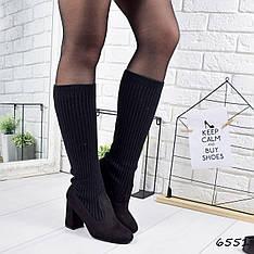 """Ботфорты, сапоги, черные """"Sarty"""" эко замша, демисезонная, удобная, повседневная женская обувь"""