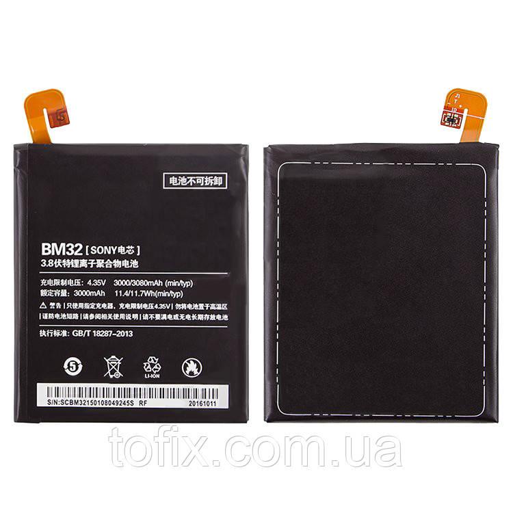 Батарея (акб, аккумулятор) BM32 для Xiaomi Mi4, Li-ion, 3,8 В, 3000 мАч, оригинал