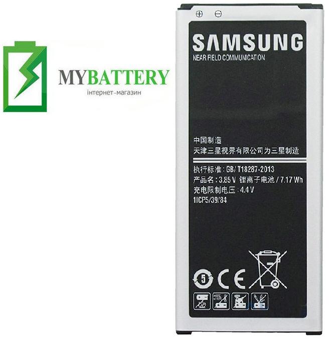 Оригинальный аккумулятор АКБ батарея Samsung G850/ G850F Galaxy Alpha/ EB-BG850BBC 1860 mAh 3.85 V
