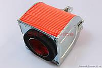 Фильтр-элемент воздушный 250сс