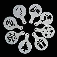 Трафареты для кофе, капучино, десертов ( 8 шт. ), «Новогодние»