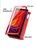 Противоударный Чехол для Xiaomi Redmi 5 plus (360 градусов)+ Защитное стекло