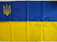Флаг Украины 1*1,5 см с гербом