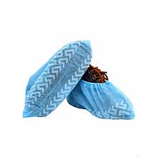 Бахилы одноразовые, нетканые с противоскользящей полосой, нетканые, голубые, 4,5 г