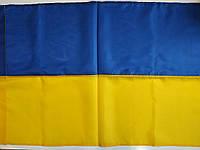 Флаг Украины 60*90 см