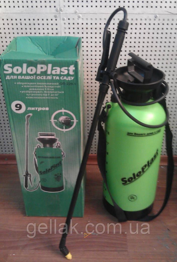 Опрыскиватель  Solo Plast 9 литров ОП-229