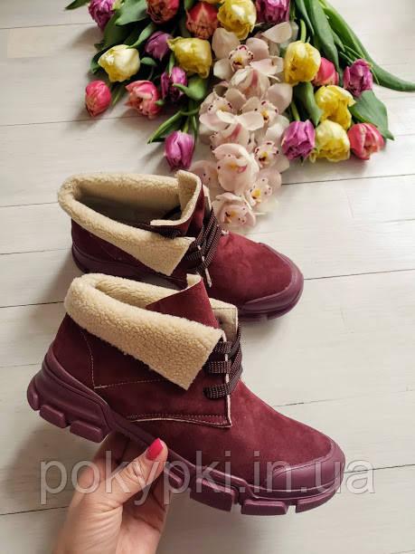 ffc845858 Стильные ботинки кеды кроссовки женские на массивной рельефной подошве  утеплитель барашек демисезон