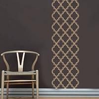 Интерьерная виниловая наклейка узор Марокко (самоклеющийся орнамент), фото 1