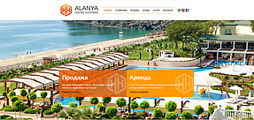 Полный контент для сайта недвижимости в Турции 1