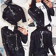 Женская куртка VALENTINO, фото 2
