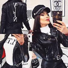 Женская куртка VALENTINO, фото 3