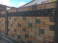 """Бетонный забор из блоков """"Старая Европа"""" цвет RIO"""