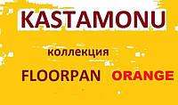 Ламинат kastamonu floorpan orange
