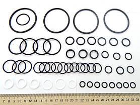 Ремкомплект гидрораспределителя МРС70.4 (аналог РП-70) с фторопластовыми кольцами