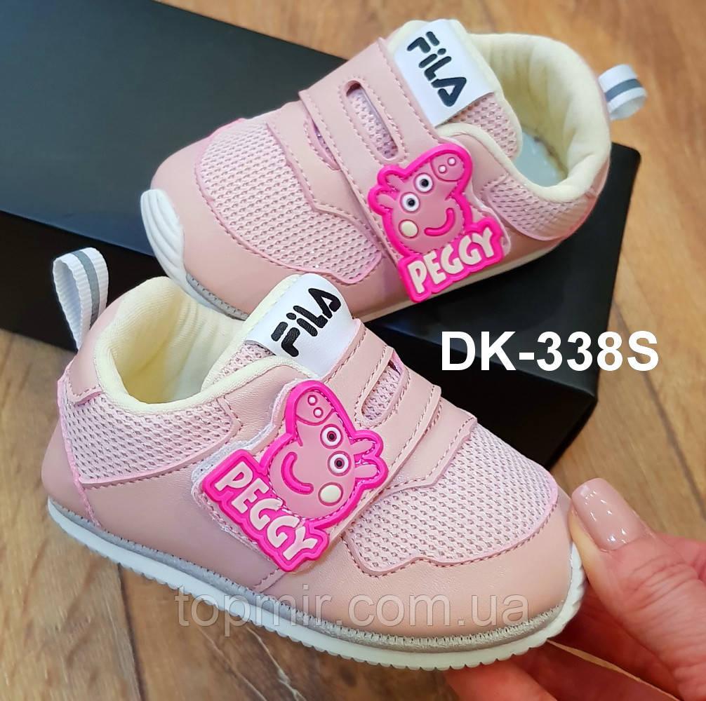 c1b6597b8 Детские качественные пинетки для девочки на первые шаги - Интернет- магазин  обуви