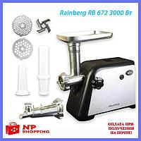 Мясорубка Rainberg RB 672 3000 Вт