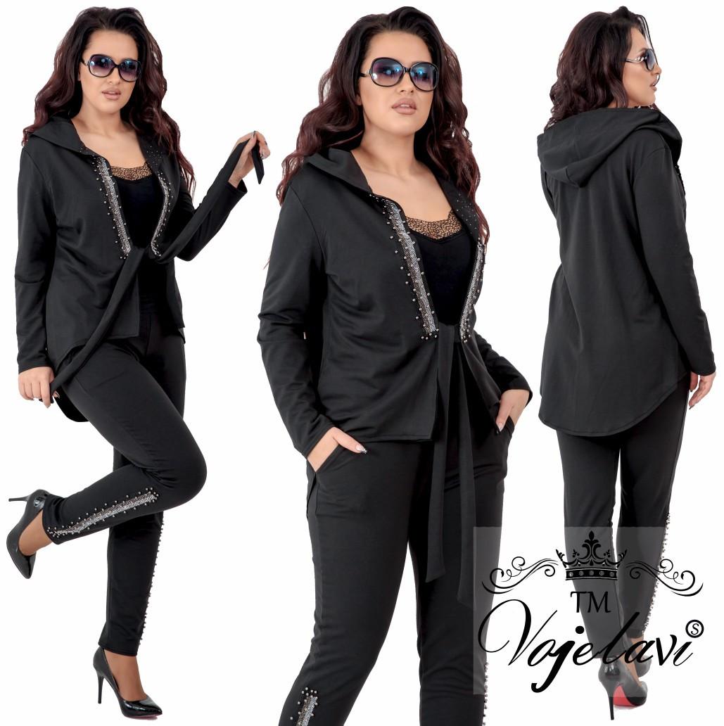 da0045b06c0 Женский стильный костюм кардиган и штаны 1068G оптом и в розницу ...
