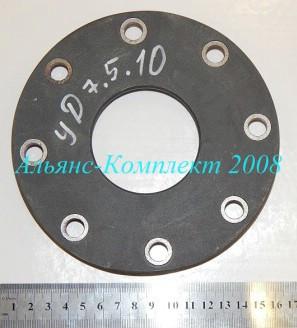 Диск УД 7.5.10 прижимной (полимер) Диск борона
