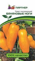 Семена Томат индетерминантный Банановые Ноги  F1, 10 семян Партнер