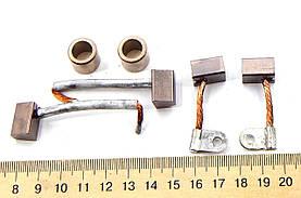Ремкомплект стартера ПД-10 ( щетки +втулки)