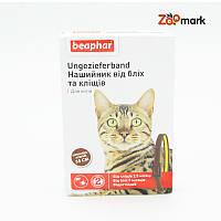 Ungezieferband  Beaphar 12520 ошейник от блох и клещей для кошек