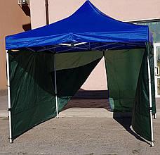 Стенки для шатра L-9 м+ змейка