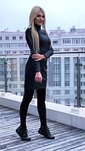 """Короткое кожаное платье-гольф """"Carey"""" с длинным рукавом, фото 3"""