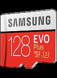 Карта памяти Samsung microSDXC 128GB EVO Plus Class 10 UHS-I U3 (MB-MC128GA/RU), фото 2