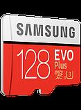 Карта памяти Samsung microSDXC 128GB EVO Plus Class 10 UHS-I U3 (MB-MC128GA/RU), фото 3