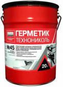 Герметик бутил-каучуковый ТехноНИКОЛЬ №45 серый 16 кг., фото 2
