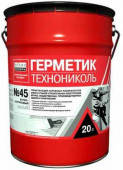 Герметик бутил-каучуковый ТехноНИКОЛЬ №45 серый 16 кг.