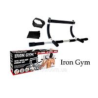 Навесной турник Iron Gym