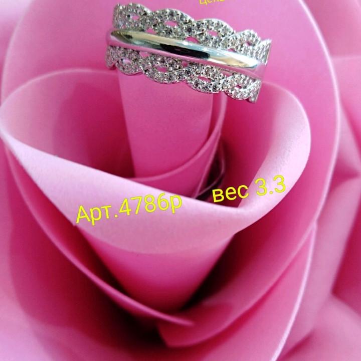 Кольца серебро 925 пробы