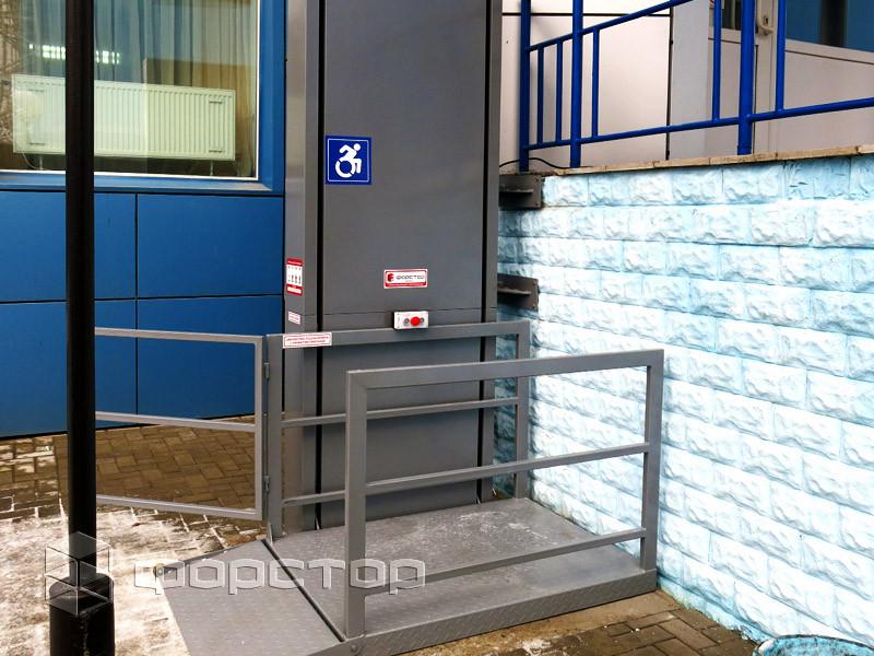 Инвалидный вертикальный подъемник для общежития