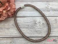 Оригинальное ожерелье 18870 коричневое колье в внутри наполненное камнями стильное украшение