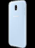 Чехол Samsung Dual Layer Cover EF-PJ730CLEGRU Blue для Galaxy J7 (2017) J730, фото 2