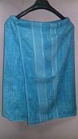 Парео банное махровое (70*140см) голубое