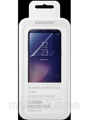 Защитная пленка Samsung ET-FG950CTEGRU для Galaxy S8 G950