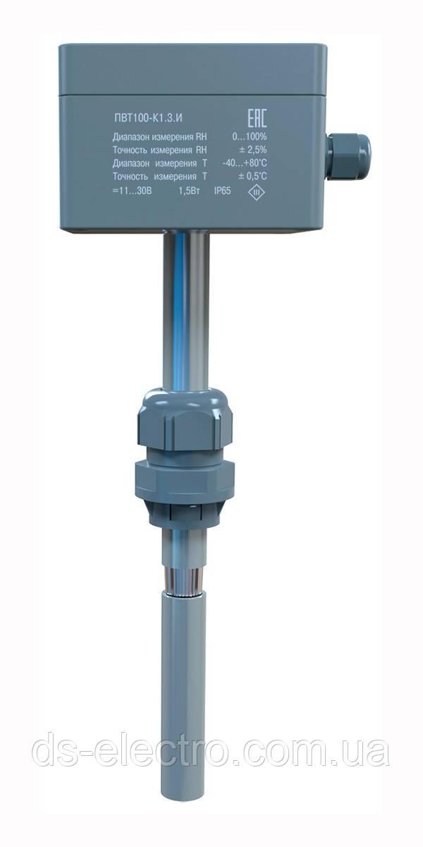 ОВЕН ПВТ100 промышленный датчик (преобразователь) влажности и температуры воздуха