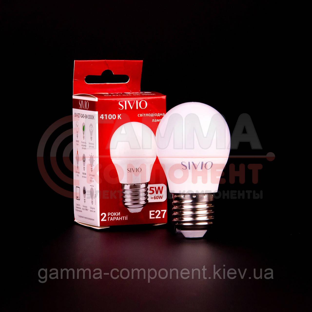 Светодиодная лампа SIVIO G45 5W, E27, 4100K, нейтральный белый
