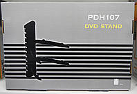 PHD107 DVD STAND