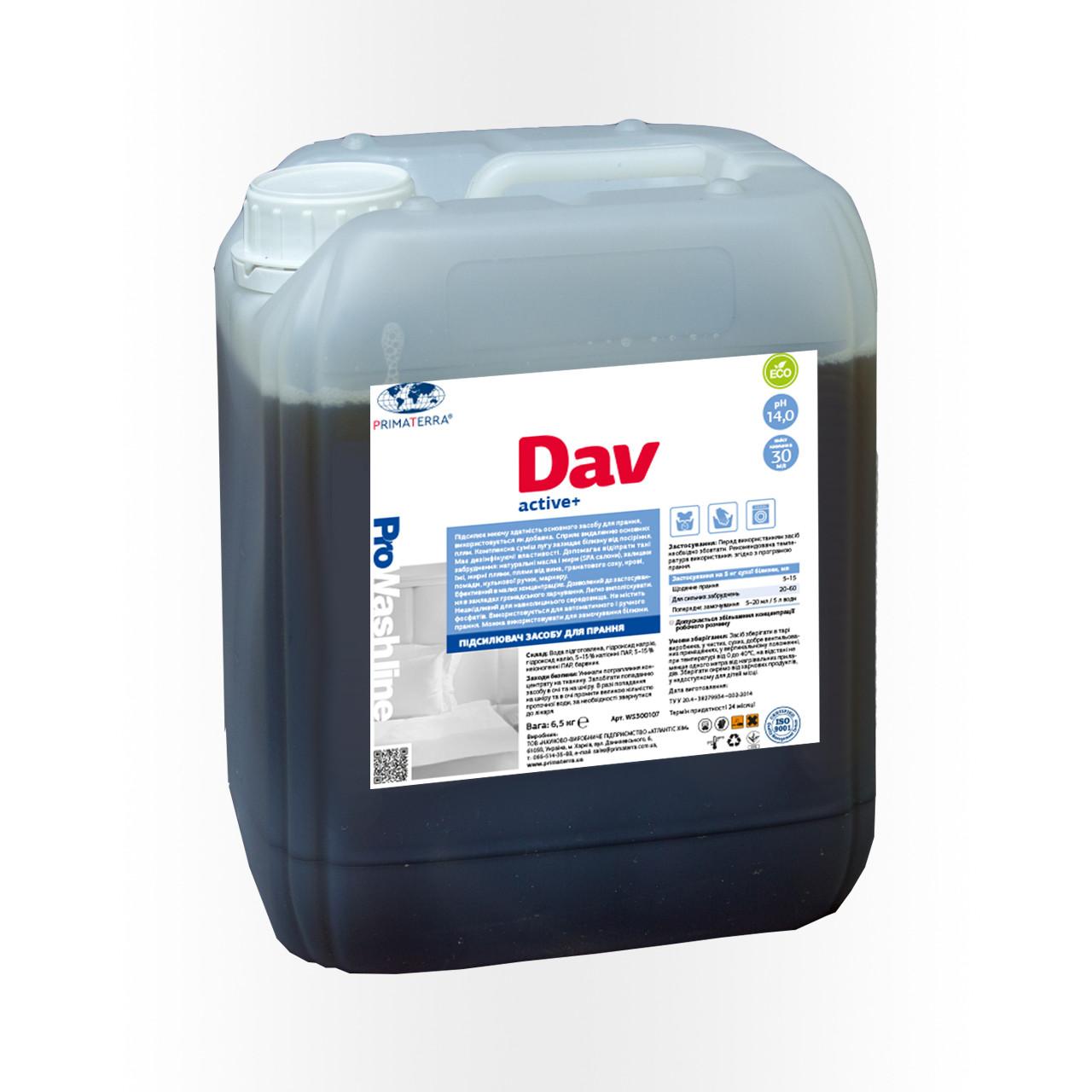 Для прання, підсилювач лужності (6,5кг)