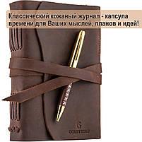 Кожаный блокнот COMFY STRAP коричневый с ручкой В6 (17,6х13,5х3,5 см) ручная работа, фото 5