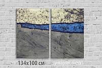 """Картина на холсте """"Абстракция 3Д"""" 134х100 см"""
