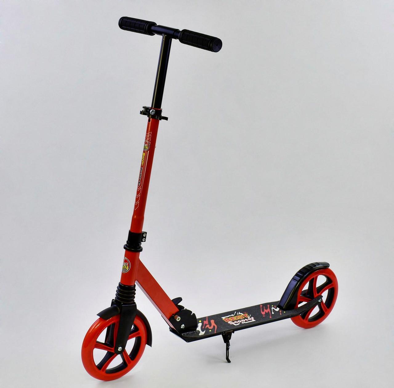 Самокат Best Scooter 00065 Красный 74820