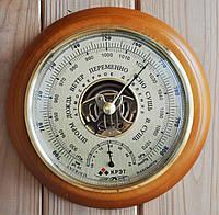 Барометр анероид механический бытовой давление «Утес/Крэт» БТК СН 14 с термометром, малый (⌀130мм), фото 1