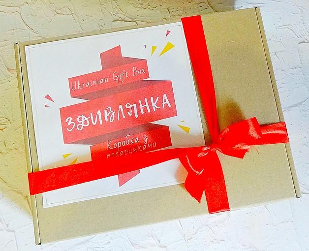 Подарочный набор. Подарок. Подарок сюрприз. Необычный подарок
