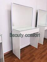 Beauty-стол визажиста, бровиста(с лампами)